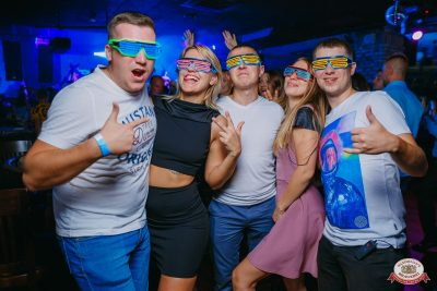 «Дыхание ночи»: Dj Feel, 24 августа 2019 - Ресторан «Максимилианс» Красноярск - 20