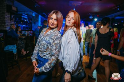 «Дыхание ночи»: Dj Feel, 24 августа 2019 - Ресторан «Максимилианс» Красноярск - 22