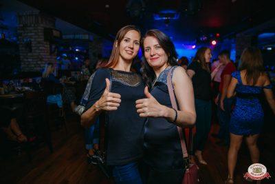 «Дыхание ночи»: Dj Feel, 24 августа 2019 - Ресторан «Максимилианс» Красноярск - 24