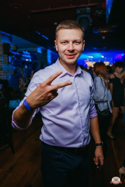 «Дыхание ночи»: Dj Feel, 24 августа 2019 - Ресторан «Максимилианс» Красноярск - 25