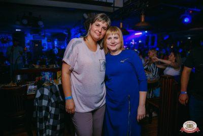 «Дыхание ночи»: Dj Feel, 24 августа 2019 - Ресторан «Максимилианс» Красноярск - 30