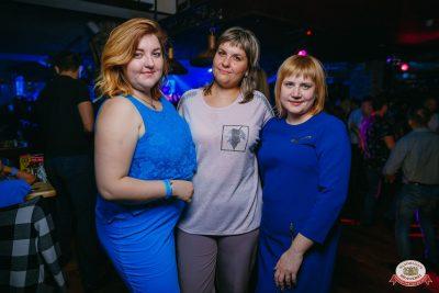 «Дыхание ночи»: Dj Feel, 24 августа 2019 - Ресторан «Максимилианс» Красноярск - 32