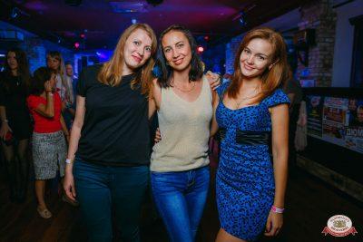 «Дыхание ночи»: Dj Feel, 24 августа 2019 - Ресторан «Максимилианс» Красноярск - 35