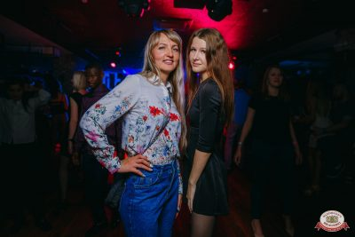 «Дыхание ночи»: Dj Feel, 24 августа 2019 - Ресторан «Максимилианс» Красноярск - 36