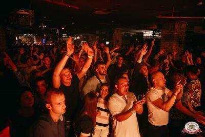 «Дыхание ночи»: Dj Feel, 24 августа 2019 - Ресторан «Максимилианс» Красноярск - 9