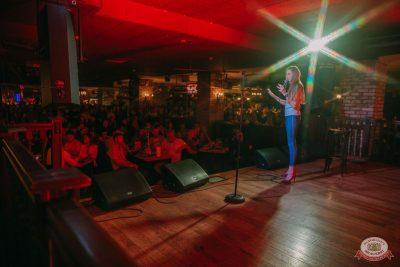 Стендап: Косицын, Каргинов, Складчикова, 29 августа 2019 - Ресторан «Максимилианс» Красноярск - 14
