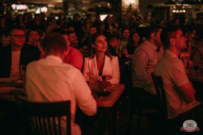 Стендап: Косицын, Каргинов, Складчикова, 29 августа 2019 - Ресторан «Максимилианс» Красноярск - 19