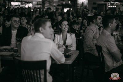 Стендап: Косицын, Каргинов, Складчикова, 29 августа 2019 - Ресторан «Максимилианс» Красноярск - 20