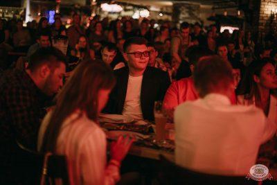 Стендап: Косицын, Каргинов, Складчикова, 29 августа 2019 - Ресторан «Максимилианс» Красноярск - 22