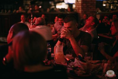 Стендап: Косицын, Каргинов, Складчикова, 29 августа 2019 - Ресторан «Максимилианс» Красноярск - 27