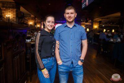 Стендап: Косицын, Каргинов, Складчикова, 29 августа 2019 - Ресторан «Максимилианс» Красноярск - 30