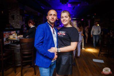 Стендап: Косицын, Каргинов, Складчикова, 29 августа 2019 - Ресторан «Максимилианс» Красноярск - 31