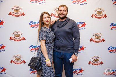 Стендап: Косицын, Каргинов, Складчикова, 29 августа 2019 - Ресторан «Максимилианс» Красноярск - 40