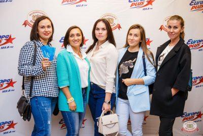 Стендап: Косицын, Каргинов, Складчикова, 29 августа 2019 - Ресторан «Максимилианс» Красноярск - 46
