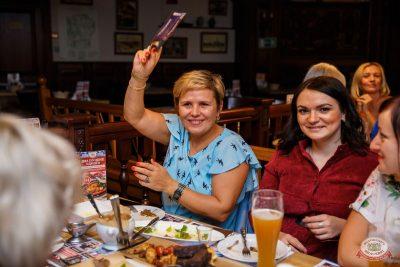 Финал акции «Билеты в лето», 5 сентября 2019 - Ресторан «Максимилианс» Красноярск - 10