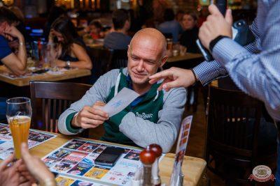 Финал акции «Билеты в лето», 5 сентября 2019 - Ресторан «Максимилианс» Красноярск - 11