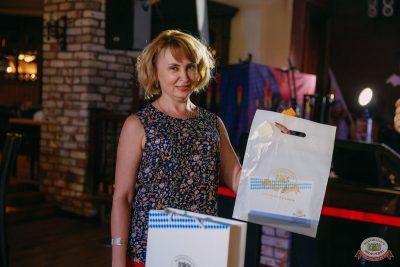Финал акции «Билеты в лето», 5 сентября 2019 - Ресторан «Максимилианс» Красноярск - 18