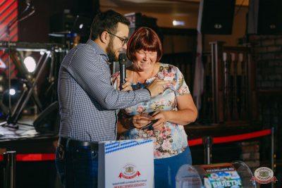 Финал акции «Билеты в лето», 5 сентября 2019 - Ресторан «Максимилианс» Красноярск - 19
