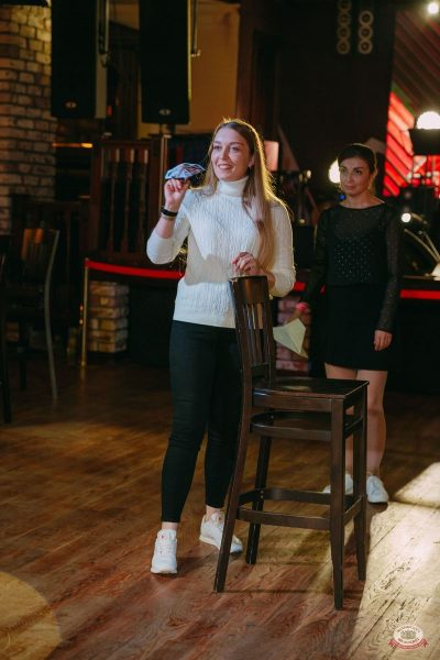 Финал акции «Билеты в лето», 5 сентября 2019 - Ресторан «Максимилианс» Красноярск - 23