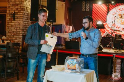 Финал акции «Билеты в лето», 5 сентября 2019 - Ресторан «Максимилианс» Красноярск - 30