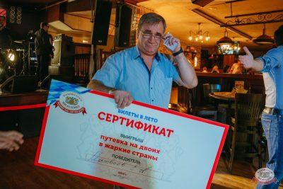 Финал акции «Билеты в лето», 5 сентября 2019 - Ресторан «Максимилианс» Красноярск - 32
