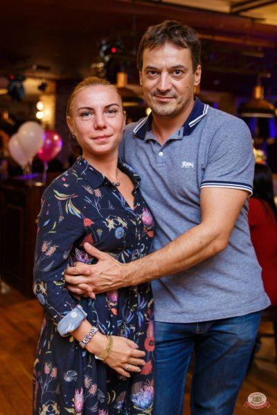 Финал акции «Билеты в лето», 5 сентября 2019 - Ресторан «Максимилианс» Красноярск - 38