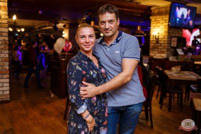 Финал акции «Билеты в лето», 5 сентября 2019 - Ресторан «Максимилианс» Красноярск - 39
