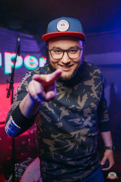 «Дыхание ночи»: Pin-up party, 13 сентября 2019 - Ресторан «Максимилианс» Красноярск - 15