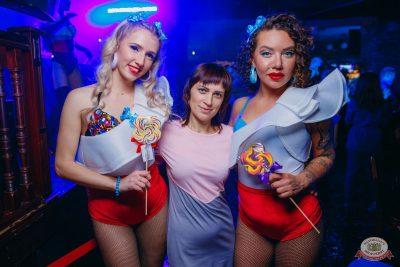 «Дыхание ночи»: Pin-up party, 13 сентября 2019 - Ресторан «Максимилианс» Красноярск - 22