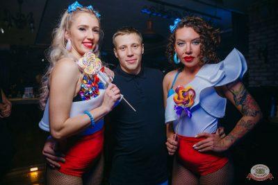 «Дыхание ночи»: Pin-up party, 13 сентября 2019 - Ресторан «Максимилианс» Красноярск - 23