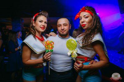 «Дыхание ночи»: Pin-up party, 13 сентября 2019 - Ресторан «Максимилианс» Красноярск - 42