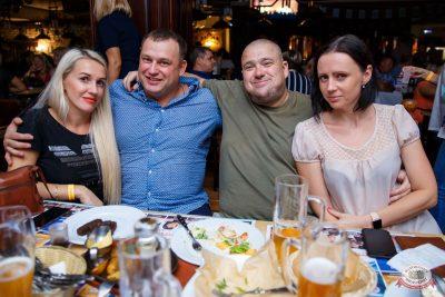 «Комиссар», «Технология», «Размер Project», 26 сентября 2019 - Ресторан «Максимилианс» Красноярск - 25