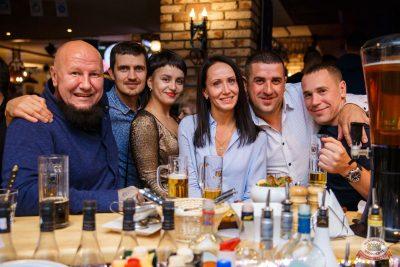 «Комиссар», «Технология», «Размер Project», 26 сентября 2019 - Ресторан «Максимилианс» Красноярск - 28