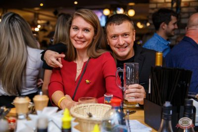 «Комиссар», «Технология», «Размер Project», 26 сентября 2019 - Ресторан «Максимилианс» Красноярск - 29