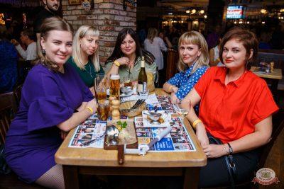 «Комиссар», «Технология», «Размер Project», 26 сентября 2019 - Ресторан «Максимилианс» Красноярск - 30