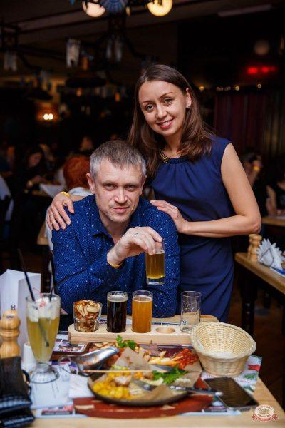 «Комиссар», «Технология», «Размер Project», 26 сентября 2019 - Ресторан «Максимилианс» Красноярск - 31