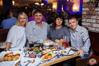 «Комиссар», «Технология», «Размер Project», 26 сентября 2019 - Ресторан «Максимилианс» Красноярск - 32