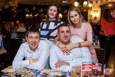 «Комиссар», «Технология», «Размер Project», 26 сентября 2019 - Ресторан «Максимилианс» Красноярск - 33