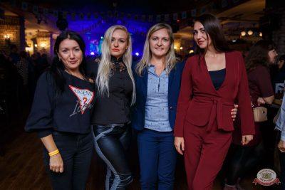 «Комиссар», «Технология», «Размер Project», 26 сентября 2019 - Ресторан «Максимилианс» Красноярск - 34
