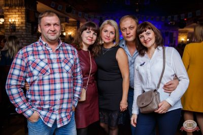 «Комиссар», «Технология», «Размер Project», 26 сентября 2019 - Ресторан «Максимилианс» Красноярск - 35