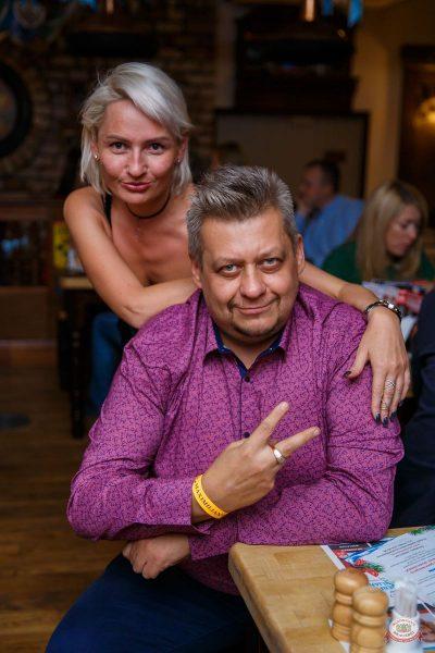 «Комиссар», «Технология», «Размер Project», 26 сентября 2019 - Ресторан «Максимилианс» Красноярск - 37