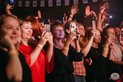 «Комиссар», «Технология», «Размер Project», 26 сентября 2019 - Ресторан «Максимилианс» Красноярск - 45