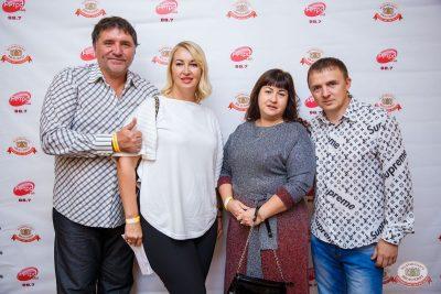 «Комиссар», «Технология», «Размер Project», 26 сентября 2019 - Ресторан «Максимилианс» Красноярск - 51