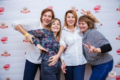 «Комиссар», «Технология», «Размер Project», 26 сентября 2019 - Ресторан «Максимилианс» Красноярск - 56