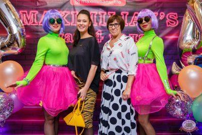 Концерт Haddaway! День рождения «Максимилианс», 10 октября 2019 - Ресторан «Максимилианс» Красноярск - 1