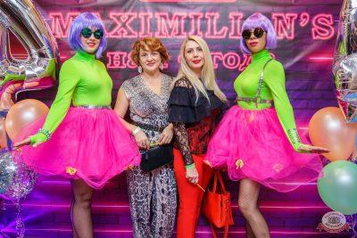 Концерт Haddaway! День рождения «Максимилианс», 10 октября 2019 - Ресторан «Максимилианс» Красноярск - 13