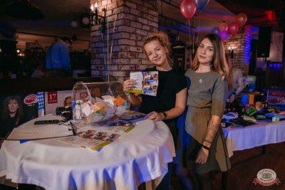 Концерт Haddaway! День рождения «Максимилианс», 10 октября 2019 - Ресторан «Максимилианс» Красноярск - 16