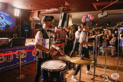 Концерт Haddaway! День рождения «Максимилианс», 10 октября 2019 - Ресторан «Максимилианс» Красноярск - 19
