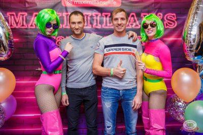 Концерт Haddaway! День рождения «Максимилианс», 10 октября 2019 - Ресторан «Максимилианс» Красноярск - 2
