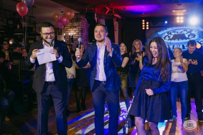 Концерт Haddaway! День рождения «Максимилианс», 10 октября 2019 - Ресторан «Максимилианс» Красноярск - 20